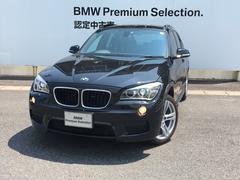 BMW X1バックモニター ドラレコ パーキングサポートP Msport