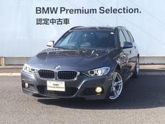 BMW328iツーリング Mスポーツ 電動アルカンターラシート