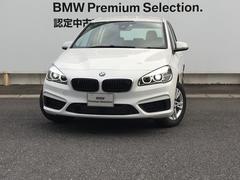 BMW218i GranTourer 7名乗車