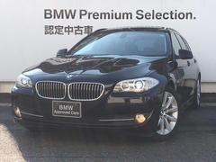 BMW528i Touring パノラマ・ガラス・サンルーフ