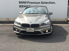 BMW5名乗車 コンフォートP