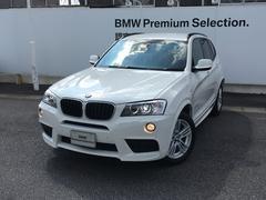 BMW X34駆 Msport トップビュ— 電動リアゲート