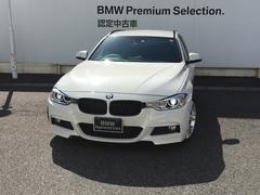 BMW320dブルーパフォーマンス Mスポーツ ブラックキドニー