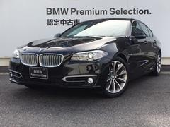 BMW523iモダン クルーズコントロール ブラックレザー