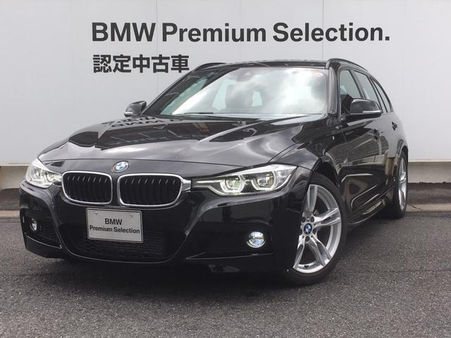 BMW 318iツーリング Mスポーツ クルーズコントロール