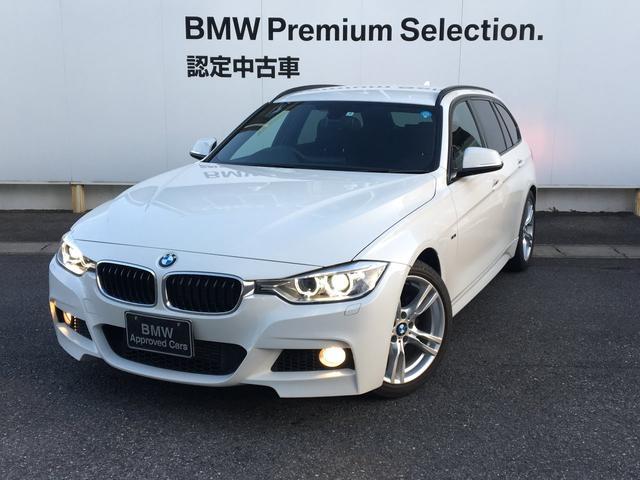 BMW 320iツーリングMスポーツ 電動リアゲート バックカメラ