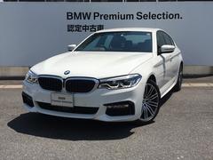 BMW530e Mスポーツ PHEV トップビュ―モニタ