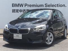 BMW218dアクティブツアラー パーキングサポートP ディーゼル