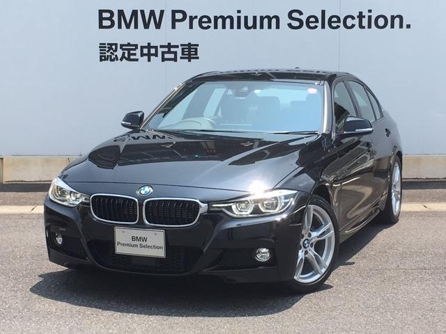 BMW 330e Mスポーツアイパフォーマンス PHEV ACC