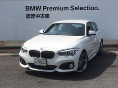 BMW118iMスポーツ パーキングサポート コンフォートアクセス