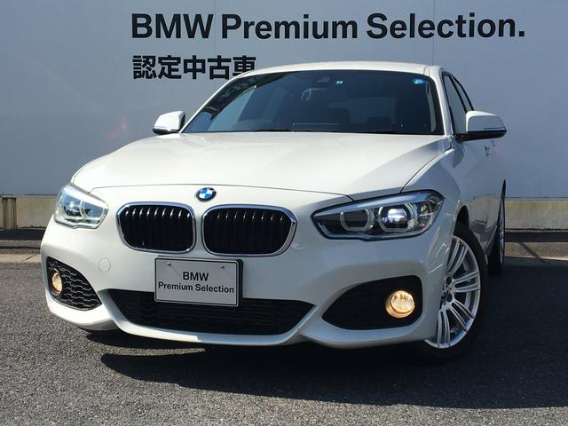 BMW 118i Mスポーツ クルコン ハンズフリ ハーマンカードン