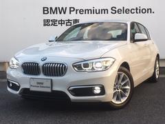 BMW118dスタイル コンフォートP 純正バックカメラ