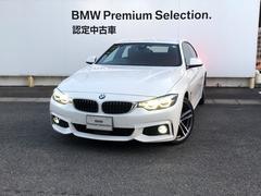 BMW420iGC Mスポーツ 赤革 液晶M 19インチ