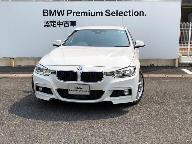 BMW 320i Mスポーツ ACC 社外レーダー リアカメラモニタ