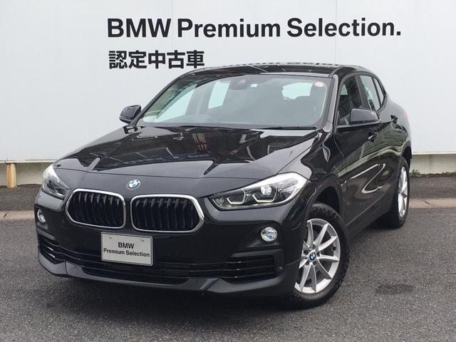 BMW xDrive 20i HUD ACC 電動リアゲート