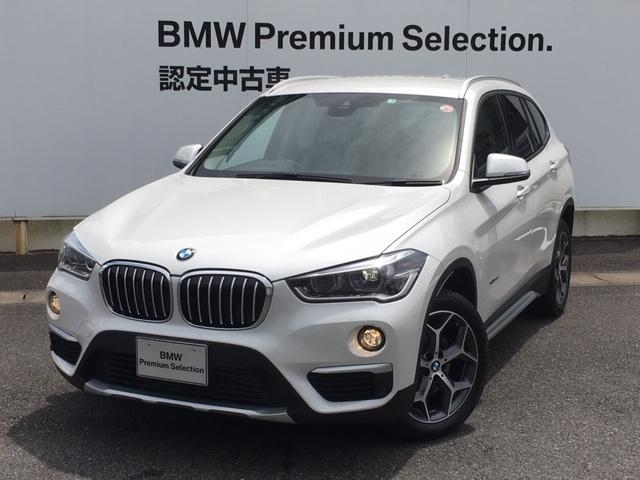 BMW X1 xDrive18d XLineブラウンレザー 電動リアゲート
