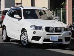 BMW X3xDrive 20d Mスポーツ 電動リアゲート フルセグ
