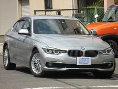 BMW320d ラグジュアリー 禁煙 黒革 シートヒーター ETC