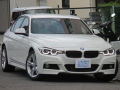 BMW318i Mスポーツ  登録済未使用車 LDEヘッド