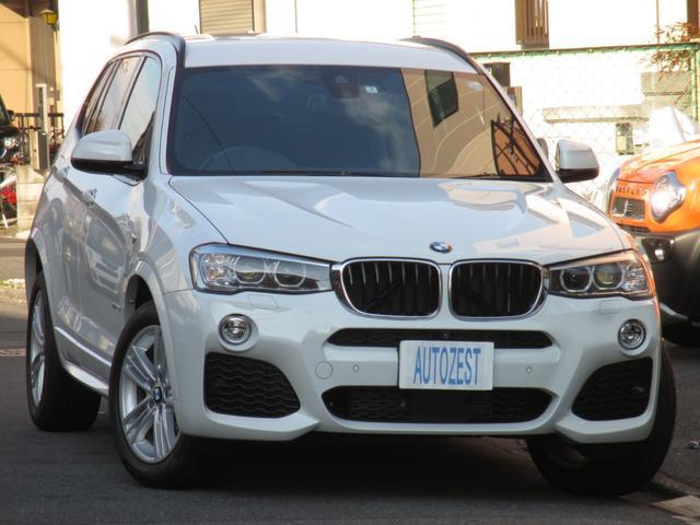BMW xDrive 20d Mスポーツ ファイナルモデル 黒革