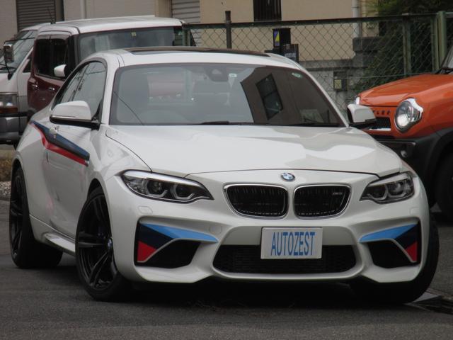 BMW M2 ベースグレード ワンオーナー 禁煙車 電動ガラスサンルーフ ハーマンカードン