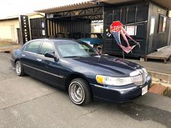 リンカーン タウンカーシグネチャーD車ハイドロ