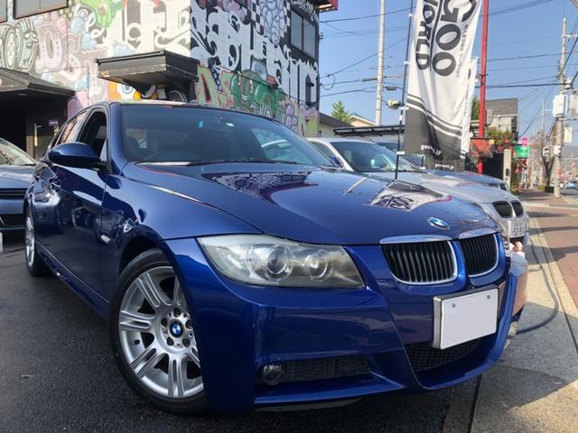 BMW 320i Mスポーツパッケージ HID アルミ Pシート