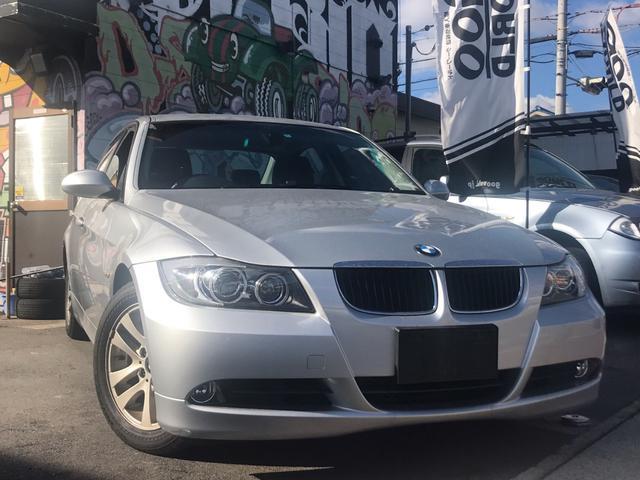 BMW 320i パワーシート アルミ