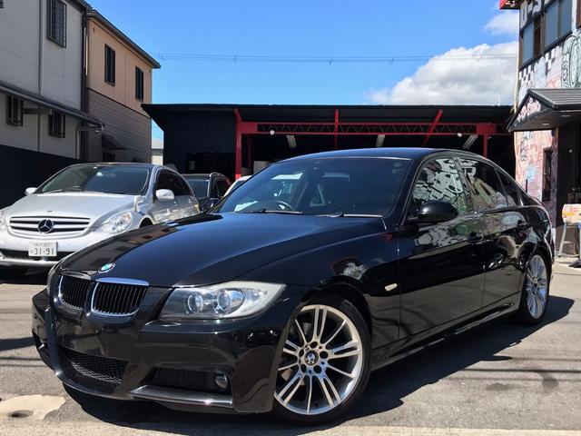 BMW 320i Mスポーツ 社外ナビ 地デジ Bカメラ HID