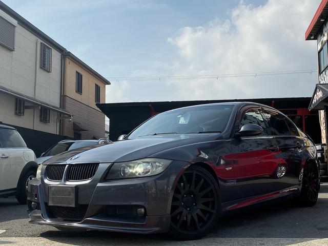 BMW 325iツーリング Mスポ サンルーフ Bカメラ 車高調