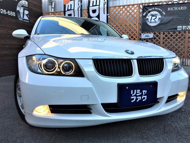 BMW 320i ハイラインパッケージ  ナビ Bカメ  ベージュ革