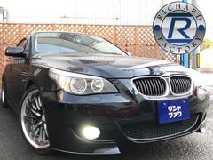 BMW525iハイライン M5仕様 4本出しマフラー