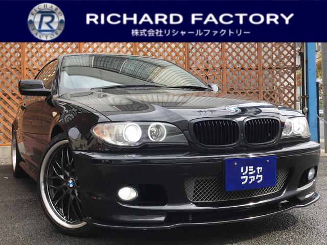 BMW 318Ci Mスポーツ HDDナビ TV 外アルミ・マフラー