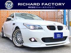 BMW525i Mスポーツ 社外マフラー ハーマンエアロ アルミ