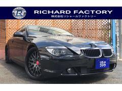 BMW630i サンルーフ黒革・PDC・車高調・エナジー20インチ