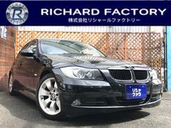 BMW320i 下取 新品タイヤ HDDナビ 地デジ VIPER付