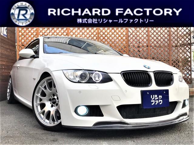 BMW 335i Mスポーツ 左H BBS 社外マフラー車高調 茶革