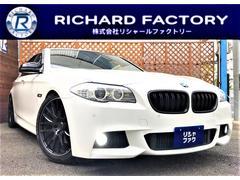 BMW523i Mスポーツ 19インチアルミ 車高調 4本出マフラ