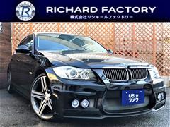 BMW323i WALDコンプリート・マフラー・記録簿9枚
