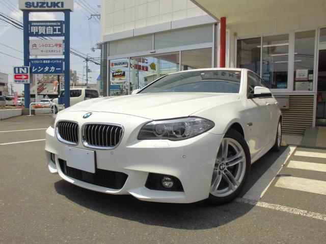 「BMW」「5シリーズ」「セダン」「滋賀県」の中古車