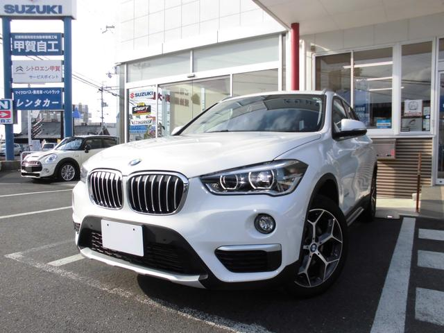「BMW」「X1」「SUV・クロカン」「滋賀県」「株式会社甲賀自動車工業所」の中古車