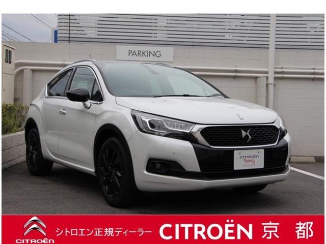 「シトロエン」「シトロエン DS4」「SUV・クロカン」「京都府」の中古車