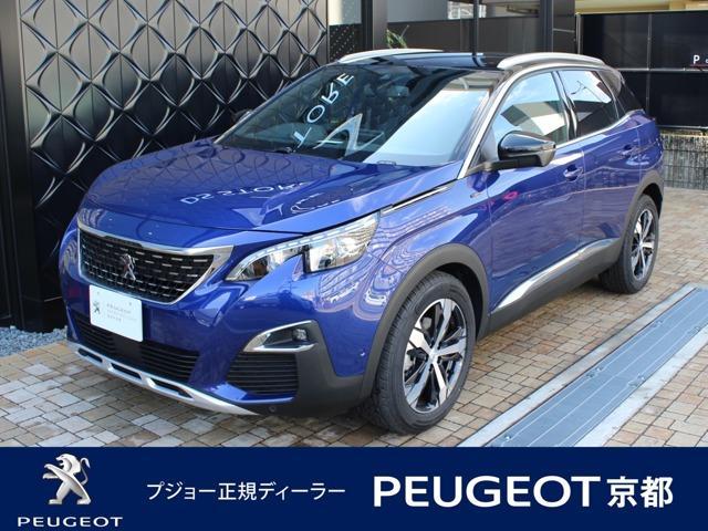 プジョー 3008 GTライン ブルーHDi サンルーフ付き 登録済未使用車 新車保証継承