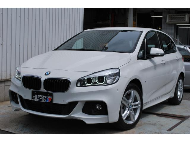 BMW 218i アクティブツアラー Mスポーツ 登録済み未使用車