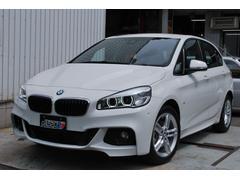 BMW218i アクティブツアラー Mスポーツ 登録済み未使用車