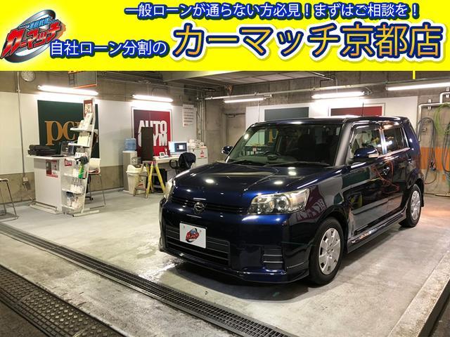 「トヨタ」「カローラルミオン」「ミニバン・ワンボックス」「京都府」の中古車