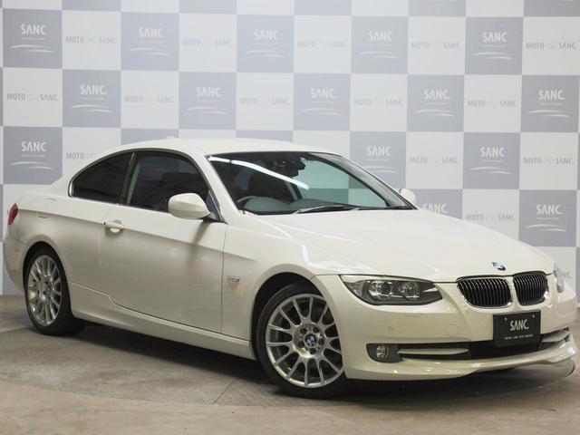 BMW 325i禁煙 黒革シートHフルセグHDDナビ コンフォートA