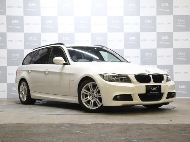 BMW 320iツーリング Mスポーツパッケージ 禁煙 サンルーフ
