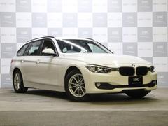 BMW320d BPツーリング 禁煙1オナ 自動ブレーキ 純正ナビ