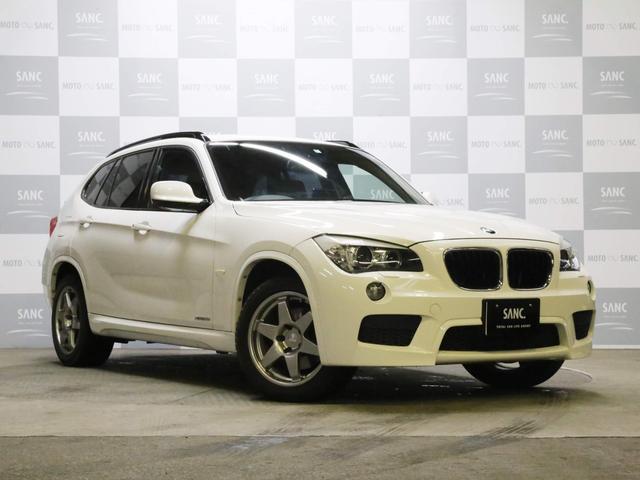 BMW xDrive 20i Mスポーツ 禁煙 黒革 サイバーナビ